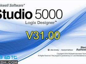 Studio 5000 Logix Designer V31编程软件下载