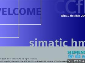 WinCC flexible 2008 SP3 Advanced高级版下载