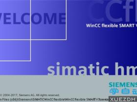 SMART LINE触摸屏编程软件WinCC flexible SMART V3 SP1下载