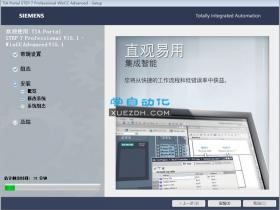 博途TIA Portal STEP 7 Professional and WinCC Advanced V15.1