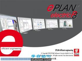 Eplan Electric P8 2.0 Eplan Fluid 2.0 Eplan PPE 2.0软件下载