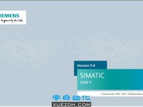 西门子编程软件STEP7 V5.6 SP2英文版下载
