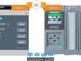 西门子仿真PLC与物理PLC之间的区别
