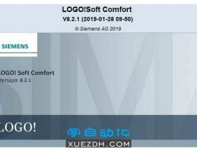 西门子LOGO! Soft Comfort V8.2 SP1下载