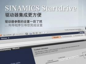 SIMATIC Startdrive V14.0 SP1