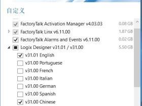 Studio 5000 V31.01.01多国语言含中文版