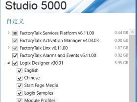 Studio 5000 V30.01中英文版