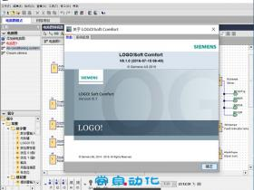 西门子LOGO! Soft Comfort V8.1图文安装教程