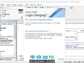 Logix Designer Studio 5000 V30.01中文版