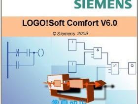 西门子LOGO! Soft Comfort V6.0