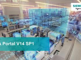TIA Portal V14 SP1新功能,内附下载链接