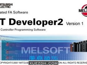 三菱运动控制器编程软件MT Works2 Ver 1.118Y