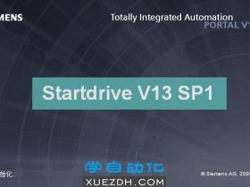 Startdrive V13 SP1西门子变频调试软件