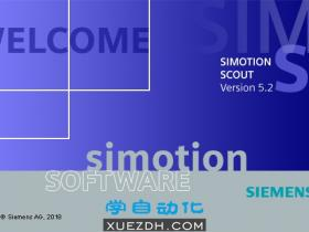 西门子运动控制系统SIMOTION SCOUT V5.2 SP1