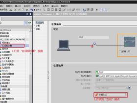 如何使用TIA 软件更新S7-1200 CPU固件版本?