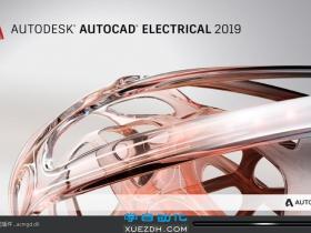 AutoCAD Electrical 2019电气绘图软件新功能