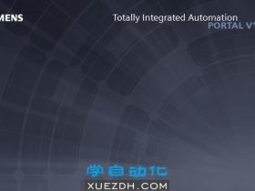 安装STEP 7 V12的硬件要求和操作系统及软件兼容性