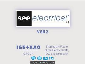 SEE Electrical V8R2 SP2新功能含软件下载
