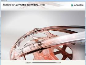 AutoCAD Electrical 2017电气绘图软件下载