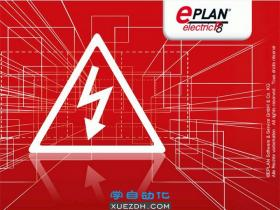 EPLAN Electric P8 2.9 SP1安装教程