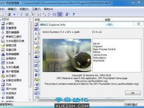 WinCC V7.4 SP1 Update8新功能