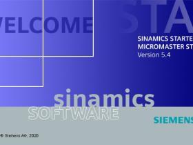 西门子STARTER V5.4 HF2驱动调试软件