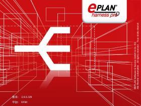 EPLAN Harness proD 2.9电缆线束三维设计软件