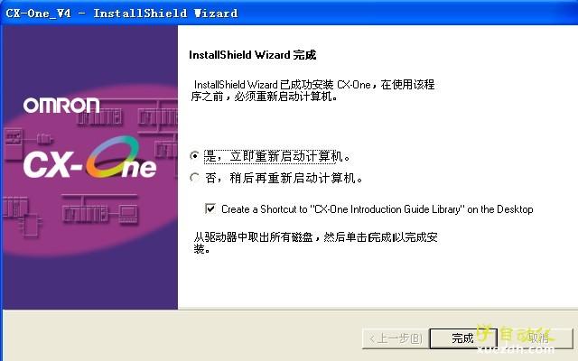 欧姆龙PLC编程组态软件CX-ONE V4.X安装图文教程