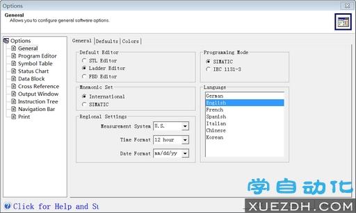 西门子S7-200编程软件 STEP7-MicroWIN V4.0 SP9中文完整版
