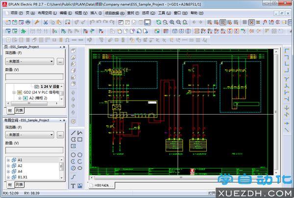 Eplan Electric P8 2.7电气绘图软件下载