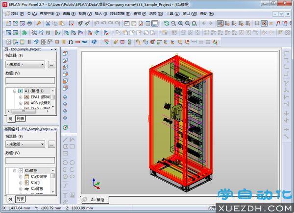 EPLAN Pro Panel 2.7三维机箱设计软件下载