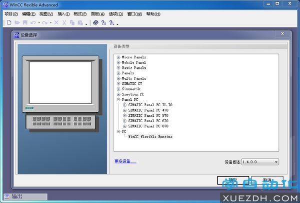 WinCC flexible 2008 SP3 Advanced高级版下载