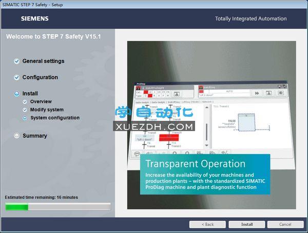 西门子博途(TIA V15.1)STEP7 Safety  V15.1 软件下载
