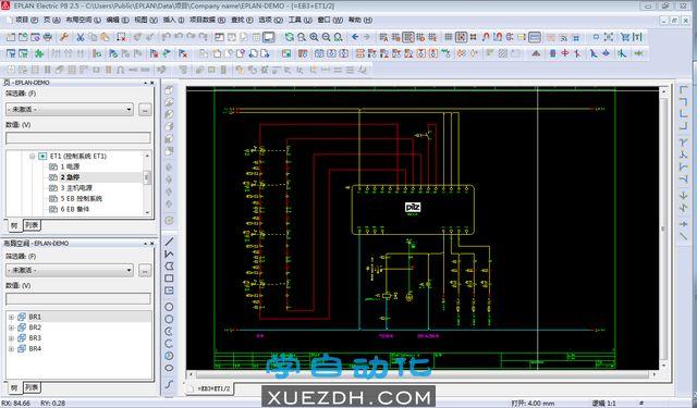 Eplan Electric P8 2.5电气绘图软件下载