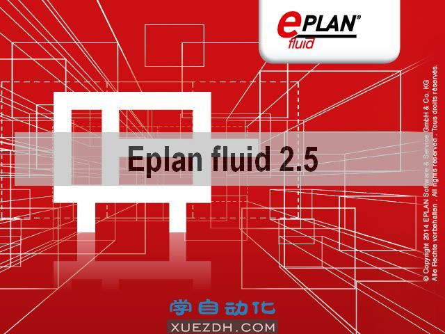 EPLAN Fluid 2.5气动液压设计软件下载
