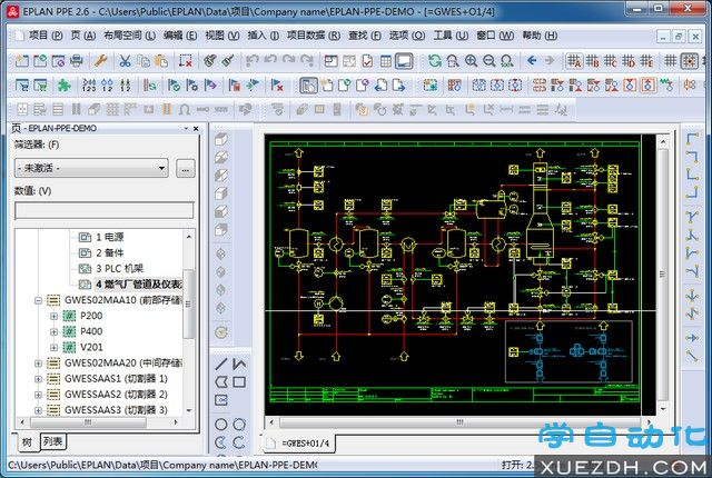 EPLAN PPE 2.6过程和仪表控制软件下载