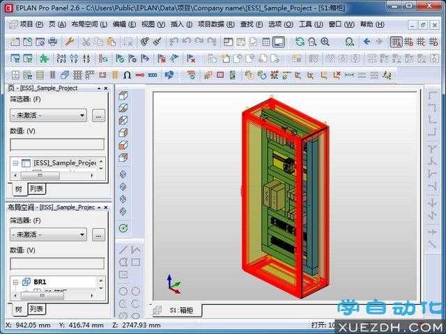 EPLAN Pro Panel 2.6三维机箱设计软件下载