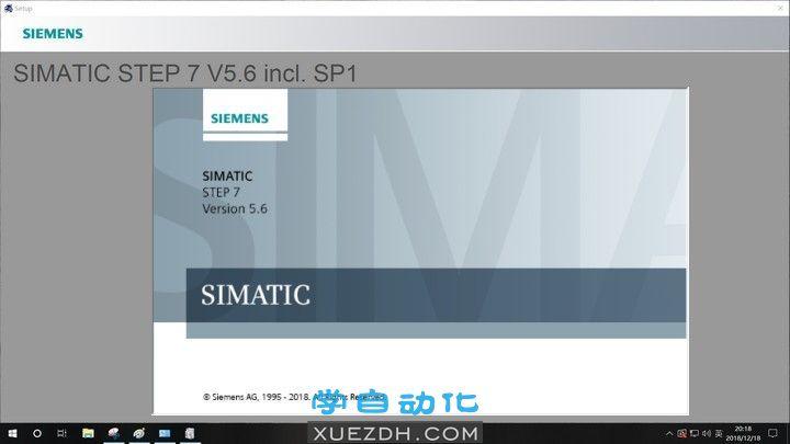 西门子编程软件STEP7 V5.6 SP1英文版下载