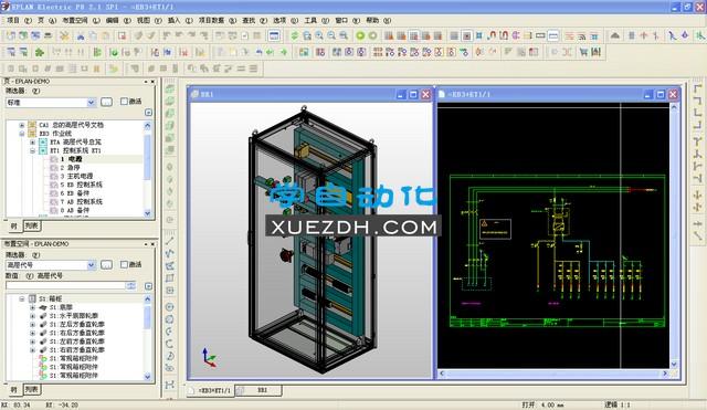 EPLAN Pro Panel 2.1三维机箱设计软件下载