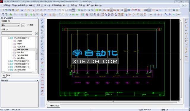 Eplan Electric P8 2.3电气绘图软件下载