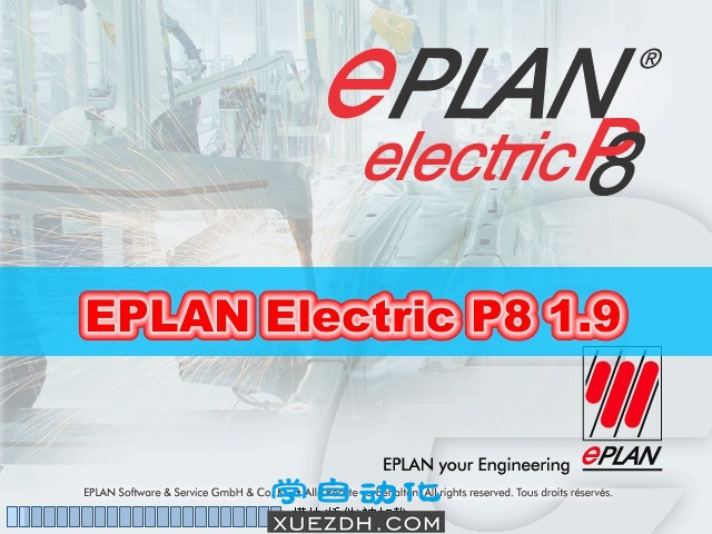 Eplan Electric P8 1.9电气绘图软件下载