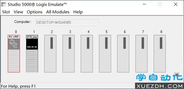 Studio 5000 Logix Emulate V32.00编程仿真软件