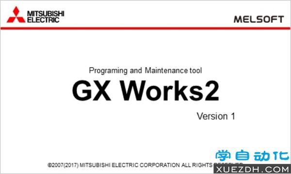 三菱GX Works2 Ver 1.576A编程软件下载