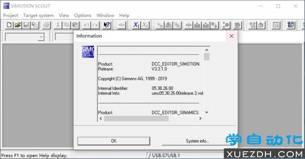 西门子SIMOTION SCOUT V5.3 SP1下载安装