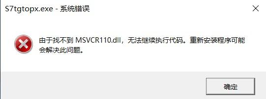 西门子PLC编程软件STEP 7 V5.6 SP1中文版下载