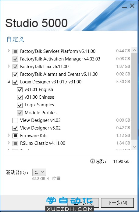 Studio 5000 V31.01 中英文版