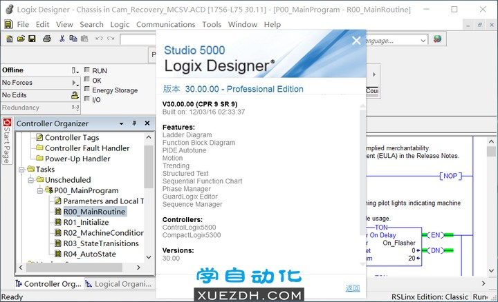 Logix Designer Studio 5000 V30.00 英文版