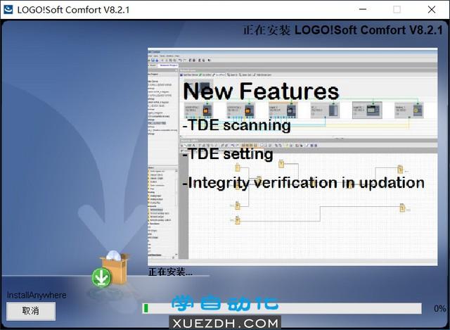 西门子LOGO! Soft Comfort V8.2 SP1图文安装教程