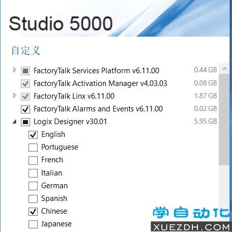 Studio 5000 V30.01.02多国语言含中文版