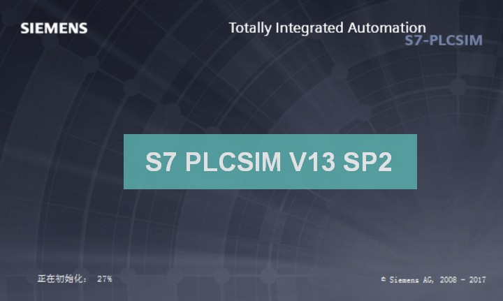 西门子仿真软件SIMATIC S7 PLCSIM V13 SP2